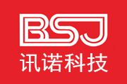 郑州讯诺科技有限公司网站升级在2018年12月3号正式上线!