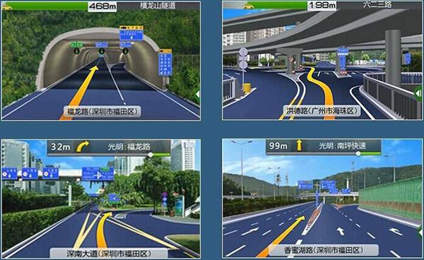 汽车GPS导航和GPS万博max手机客户端是一个东西吗,它们有什么区别