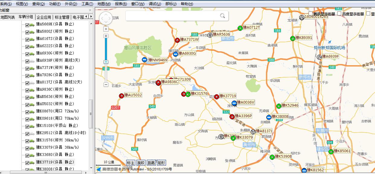 中国建材项目(河南及安徽)