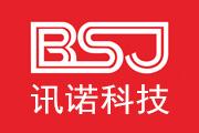 广州拟对外卖小哥GPS万博max手机客户端,实时掌握交违情况